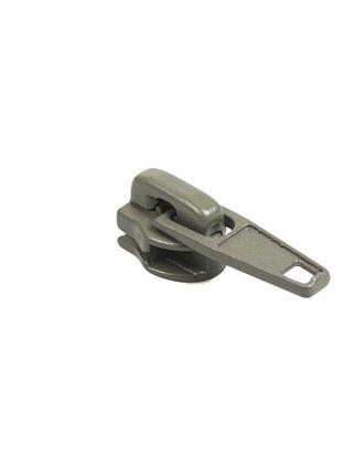 Бегунок автомат Т4 цв.F327 (315) серый арт. МГ-78473-1-МГ0206072