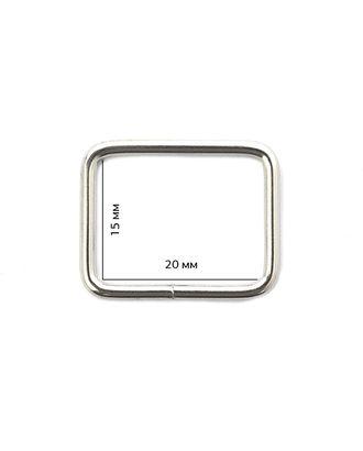 Рамка металл TSW 20х15х2мм арт. МГ-2614-1-МГ0206105