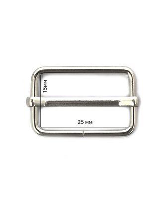 Шлевка металл TSW 25х15х2,3мм арт. МГ-2619-1-МГ0206110