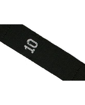 Размерники жаккардовые тафта 10 черный 10х40 мм в рул. 1250 шт (50м) арт. МГ-2641-1-МГ0207045