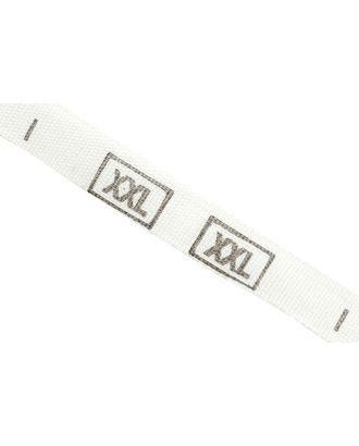 Размерники тканые XXL белый 10х50 мм в рул. 1250 шт арт. МГ-2654-1-МГ0207427