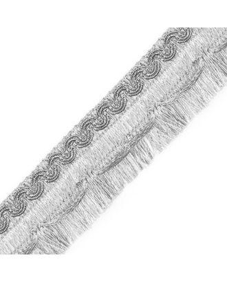 Бахрома металлизированная ш.4,5 см арт. МГ-78551-1-МГ0214069