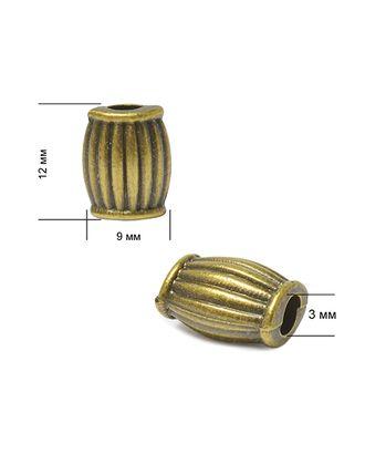 Наконечники пластмассовые in-3 мм 11х9х5 мм арт. МГ-78554-1-МГ0214224