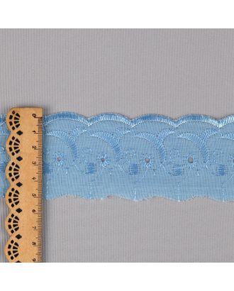 Шитье (2194) ш.5см цв.182 голубой 100% п/э арт. МГ-2830-1-МГ0214282