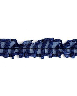"Тесьма ""рюш""  капрон 2-стор. шир.25мм цв.220 т.синий уп.18,28м арт. МГ-68912-1-МГ0214527"