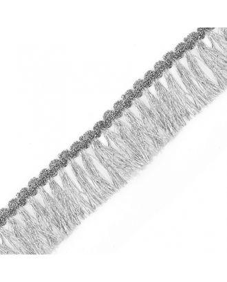 Бахрома ш.4,5 см арт. МГ-78576-1-МГ0215444