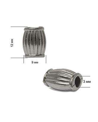 Наконечники пластмассовые in-3 мм 11х9х5 мм арт. МГ-78592-1-МГ0216380