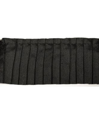"""Тесьма """"рюш""""  CS- 8 / 1-стор. шир.50мм цв.черный уп.13.71м арт. МГ-69010-1-МГ0216601"""