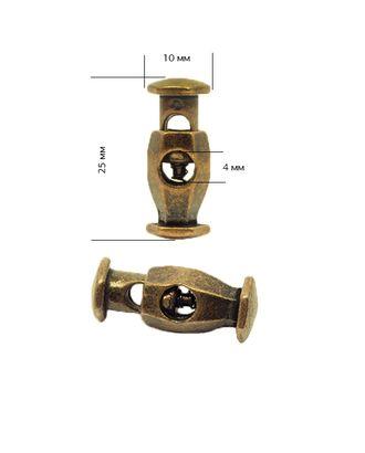 Фиксатор р.1х2,5 см (металл) арт. МГ-78606-1-МГ0216910