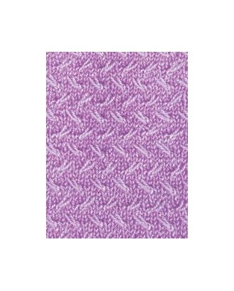 Пряжа для вязания Ализе Sekerim Bebe (100% акрил) 5х100г/350м цв.247 лиловый арт. МГ-29525-1-МГ0217651