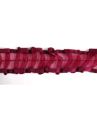 """Тесьма """"рюш""""  капрон 2-стор. шир.25мм цв.171 бордовый уп.18,28м арт. МГ-69100-1-МГ0218420"""