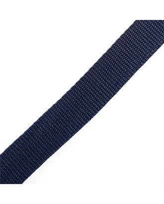 Стропа-30 цв.11 т.синий арт. МГ-78615-1-МГ0229403