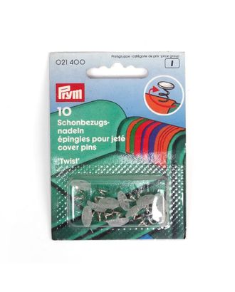 Булавки специальные 21400 PRYM для мебельных чехлов, блистер арт. МГ-31003-1-МГ0233463