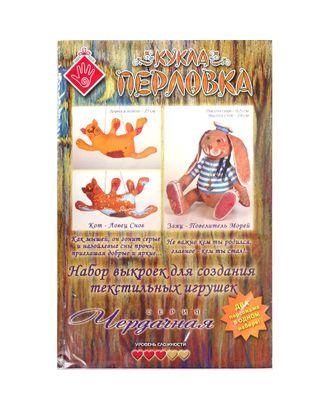 Набор выкроек для изготовления текстильных игрушек в чердачном стиле Кот-Ловец Снов, Заяц-Повелитель Морей арт. МГ-3208-1-МГ0233662
