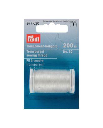 977620 PRYM Прозрачная нить для шитья(швейных машин) №70 100% нейлон 200м уп.1катушка арт. МГ-31311-1-МГ0234222