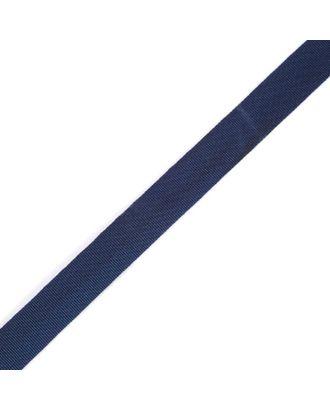 Тесьма брючная шир.15мм цв.3 т.синий арт. МГ-31839-1-МГ0235750