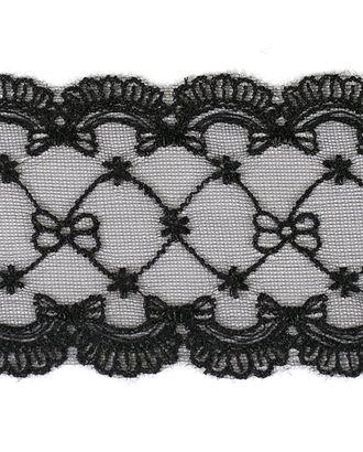 Кружево на сетке 10058 ш.7см цв.черный арт. МГ-69377-1-МГ0236664