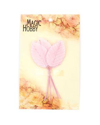 Листочки декоративные MAGIC HOBBY уп.10шт цв. розовый арт. МГ-32247-1-МГ0237173
