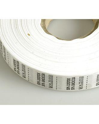 Состав и уход за тканью, Хлопок 50% Вискоза50% цв.белый 4000шт. арт. МГ-75-1-МГ0238599