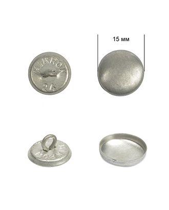 Заготовки для обтяж.пуг. №24 (15мм) ножка - сталь арт. МГ-3508-1-МГ0239314