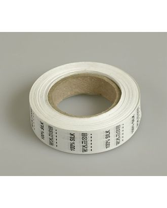 Состав и уход за тканью, Silk100%, цв.белый, 1000 шт. арт. МГ-3529-1-МГ0239548