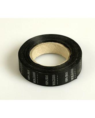 Состав и уход за тканью, Silk100%, цв.черный, 1000 шт. арт. МГ-3530-1-МГ0239549