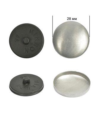 Заготовки для обтяж.пуг. №44 (28мм) ножка - пластик цв.черный арт. МГ-3552-1-МГ0239880
