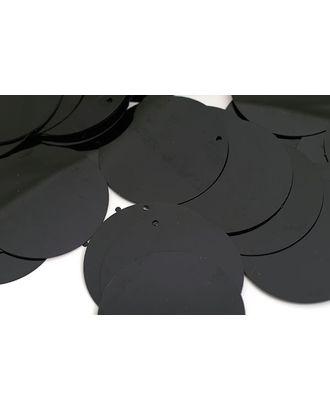 Пайетки россыпью Ideal 25мм цв.A075 черный уп.50г арт. МГ-3584-1-МГ0240133