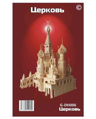 VGA.G-DH006 Сборная деревянная модель Покровский собор арт. МГ-32940-1-МГ0240442