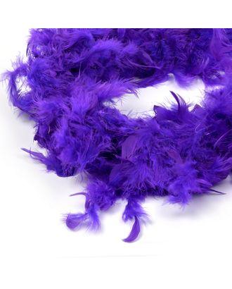 Боа-перо цв.фиолетовый уп.2м арт. МГ-78763-1-МГ0241467