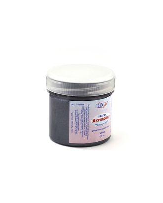 Краска акриловая перл.  DecArt 120мл цв.черный арт. МГ-69817-1-МГ0242380