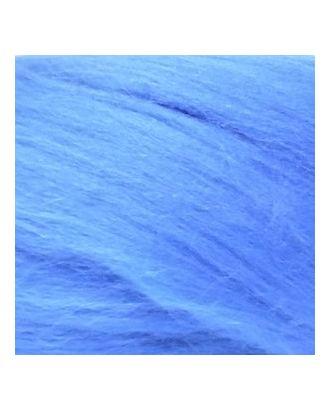 Шерсть для валяния ПЕХОРКА тонкая шерсть (100%меринос.шерсть) 50г цв.026 василек арт. МГ-33341-1-МГ0243090