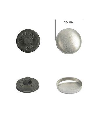 Заготовки для обтяж.пуг. №24 (15мм) ножка - пластик цв.черный арт. МГ-3769-1-МГ0243125