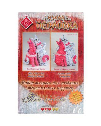 Набор выкроек для изготовления текстильных игрушек Коты Неразлучники, Влюбленные Коты арт. МГ-3919-1-МГ0245570