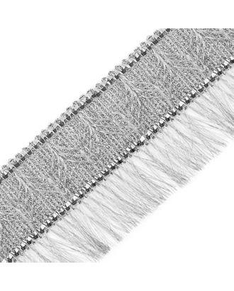 Бахрома ш.7 см арт. МГ-78817-1-МГ0246402