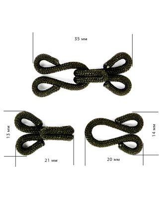 Крючок одежный в оплетке 35мм HWT.2 арт. МГ-78965-1-МГ0324978