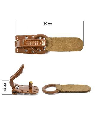 Крючки шубные AMII RAL 8007 5см арт. МГ-84082-1-МГ0325136