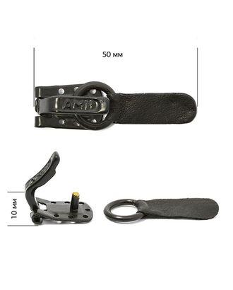 Крючки шубные AMII RAL 9005 5см арт. МГ-84089-1-МГ0325143