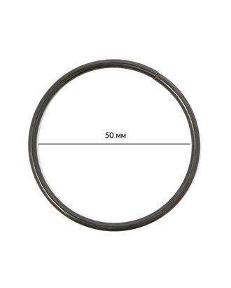 Кольцо металл TSW ш.50х3мм арт. МГ-5127-1-МГ0325178
