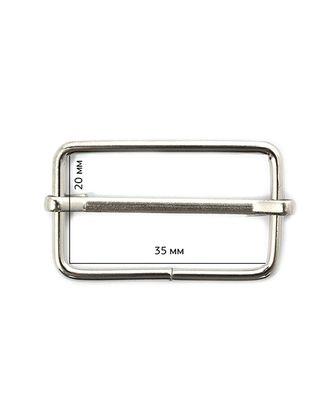 Шлевка металл TSW 35х20х2,5мм арт. МГ-5131-1-МГ0325399