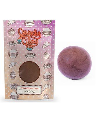 FL.01-0200 FLEUR Candy Clay Полимерная кондитерская глина, шоколад 100г арт. МГ-37831-1-МГ0326750