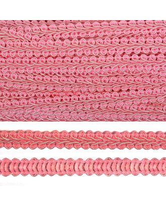 Тесьма Шанель плетеная ш.0,8см 0384-0016 цв.129 коралловый арт. МГ-78977-1-МГ0328116