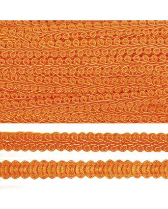 Тесьма Шанель плетеная ш.0,8см 0384-0016 цв.25 оранжевый арт. МГ-78981-1-МГ0328123