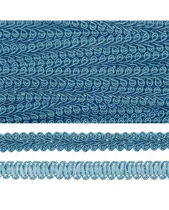 Тесьма Шанель плетеная ш.0,8см 0384-0016 цв.F189 (47) бирюзовый арт. МГ-78986-1-МГ0328130
