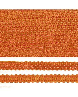Тесьма Шанель плетеная ш.0,8см 0384-0016 цв.23 т.оранжевый арт. МГ-78988-1-МГ0328134