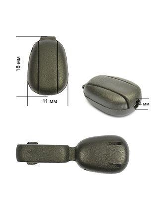 Наконечник р.1,1х1,8 см (пластик) арт. МГ-79006-1-МГ0356438