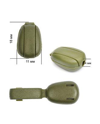Наконечник для шнура пластик (д.4мм) арт. МГ-79012-1-МГ0357250