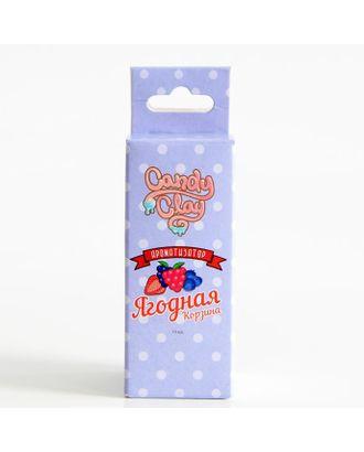 FL.12-0006 FLEUR Candy Clay Аромат Ягодное лукошко арт. МГ-39414-1-МГ0365525