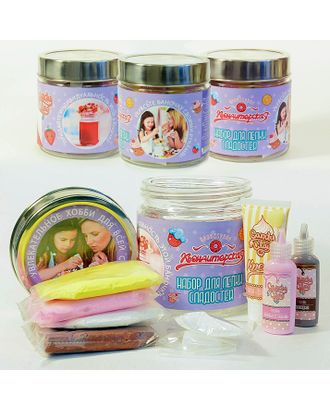 "FL.11-0007 FLEUR Candy Clay Масса для лепки Набор ""Для лепки сладкого декора"" арт. МГ-39415-1-МГ0365526"