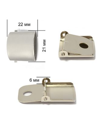 Застежка для бейсболки ТВ.JX8021 арт. МГ-79049-1-МГ0366752